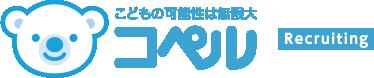 株式会社コペル